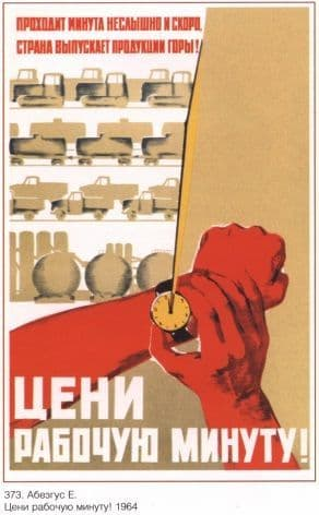 Vintage Russian poster - Value a working minute! Abezgus E. 1964