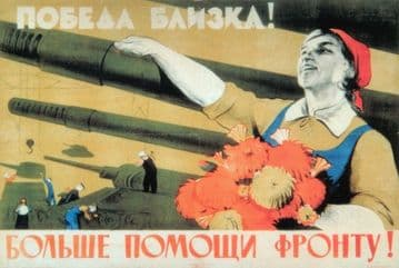 vintage Russian poster - Victory is close at hand! More help to the front 1945