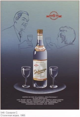 Vintage Russian poster - Vodka advertisement 1965