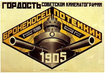 Vintage Russian poster - Warship 1905