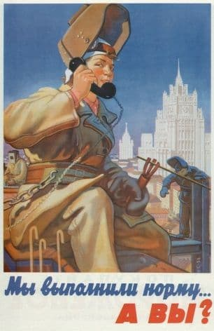 Vintage Russian poster - We have fulfilled the norm, and you 1954