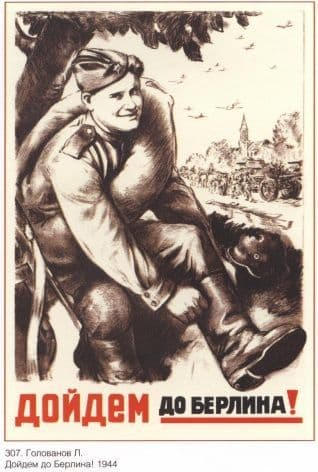 Vintage Russian poster - We'll get to Berlin