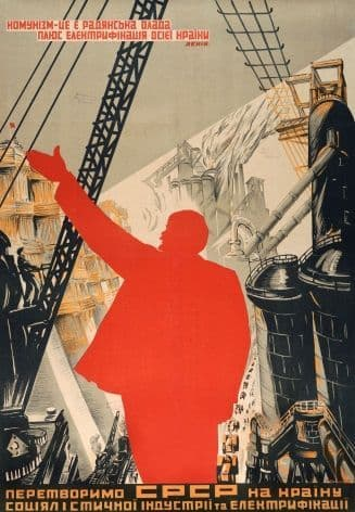 Vintage Russian poster - We'll make USSR the country of socialist industry and electrification