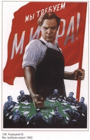 Vintage Russian poster - We need peace! 1950