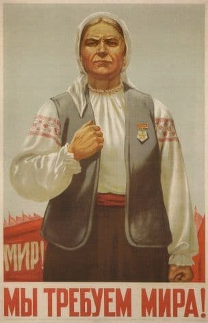 Vintage Russian poster - We want peace! 1953