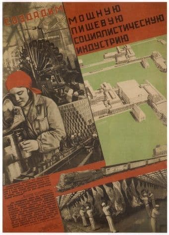 Vintage Russian poster - We will create a massive socialist food industry 1932