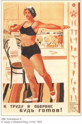 Vintage Russian poster - Welcome to the USSR 1934