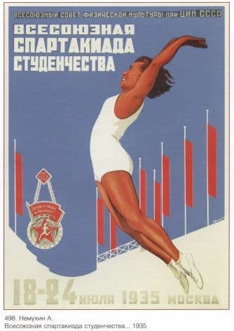 Vintage Russian poster - Welcome to the USSR! 1935