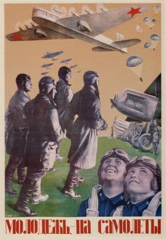 Vintage Russian poster - Young people, to the aircraft! 1934