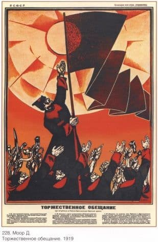 Vintage Russian Revolutionary poster 1919