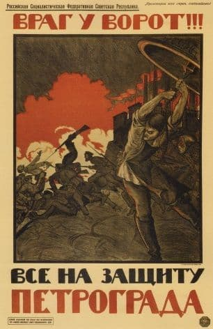 Vintage Russian war poster - All defende Petrograd!