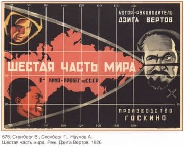 Vintager Russian movie poster - The Sixth Part of The World