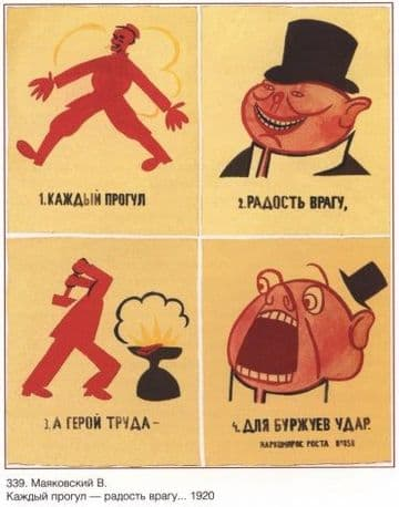Vintagte Russian poster - Each absenteeism, the joy of the enemy